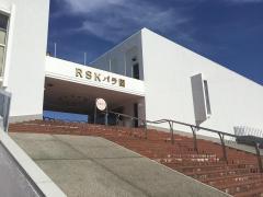 RSKバラ園