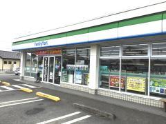 ファミリーマート 西都穂北店