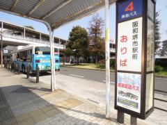 「阪和堺市駅前」バス停留所