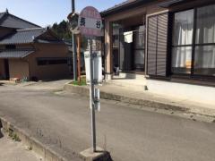 「長谷」バス停留所