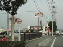 「玉姫殿前」バス停留所