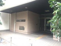 大森第一小学校