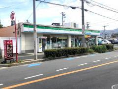 ファミリーマート 玉串元町一丁目店