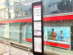 「上石神井駅」バス停留所