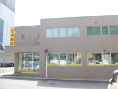 内藤証券株式会社 田辺支店