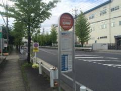 「管理センター」バス停留所