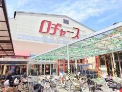ロヂャース大宮店