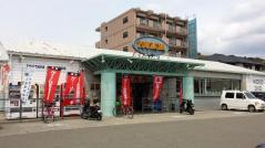 TSUTAYA須崎店