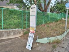 「畜産研究所」バス停留所