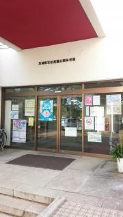 笠松運動公園体育館