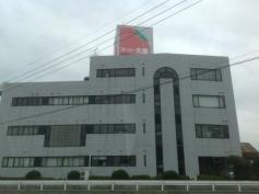 株式会社ゆめマート北九州