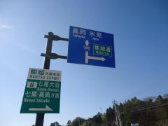 七尾大泊IC