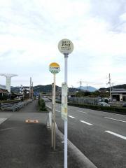 「バイパス東口」バス停留所
