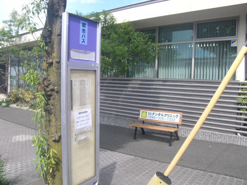 「段山」バス停留所