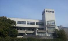 大分東明高校