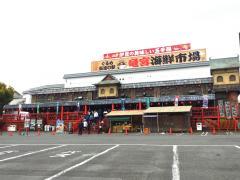 沼津ぐるめ街道の駅