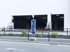「ビバモール寝屋川」バス停留所
