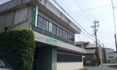 東海日日新聞社