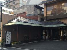 ホテルくら本