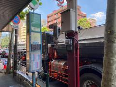 「鍋屋横丁」バス停留所
