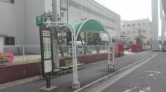 「魚崎浜町北」バス停留所