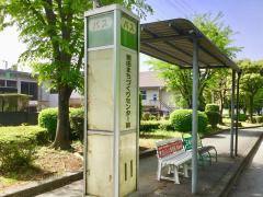 「龍田まちづくりセンター前」バス停留所