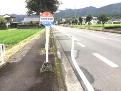 「えびの市役所前」バス停留所