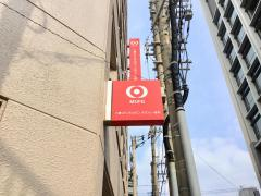 三菱UFJモルガンスタンレー証券株式会社 那覇支店