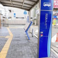 「東加古川駅」バス停留所