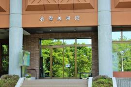 辰野美術館