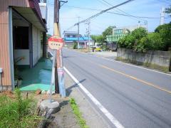 「八斗」バス停留所