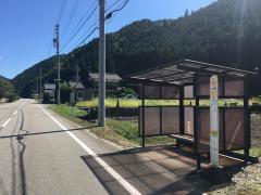 「大和橋」バス停留所