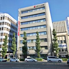 損害保険ジャパン日本興亜株式会社 熊本第一支社