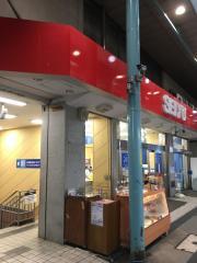 西友 衣笠店
