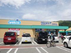 ウエルシア 千曲稲荷山店