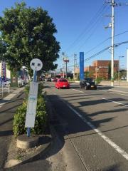 「東開」バス停留所