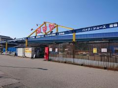 ジョイフルシマヤ小杉店