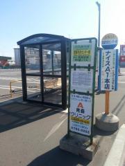 「西部市民センター前」バス停留所