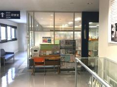 高松産業文化センター図書室