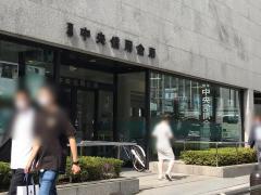 京都中央信用金庫本店