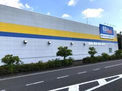 エディオン 井原店