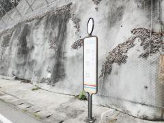 「民田口」バス停留所