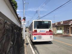 「宮の下(飯塚市)」バス停留所