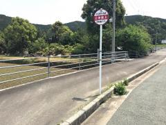 「上伊賀上」バス停留所