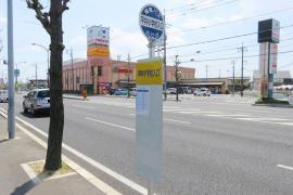 「平井小学校入口」バス停留所