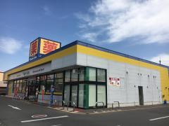 マツモトキヨシ 伊勢崎美茂呂店