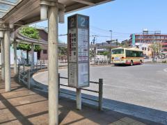「小田急相模原駅」バス停留所