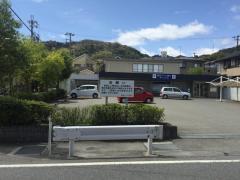 関西みらい銀行皇子山支店