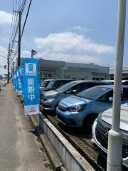 Honda Cars高岡中央砺波山王店