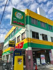 ジャパン 生野店